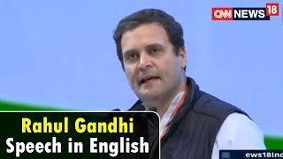 Rahul Gandhi Speech in English | AICC Plenary Session | News18 India