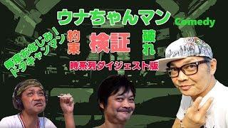 2017年10月23日~25日枠 ドレ帰り約束からのドタキャン 深夜の説明枠ま...