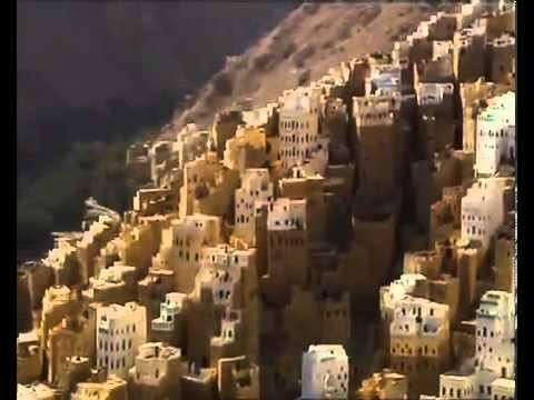 Tourism in yemen   YouTube