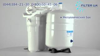 Обзор фильтра для воды FILTER 1 5 50