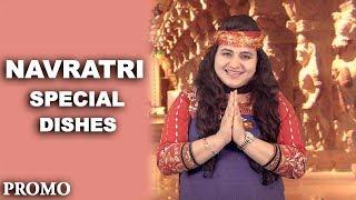 Navratri Special Recipes | Shanno Bhabi | Promo | Foodies
