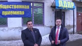 видео § 4. Порядок выборов депутатов Государственной Думы