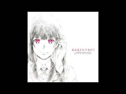 "Kakegurui Complete Original Soundtrack ~Notes for ""kakegurui""~"