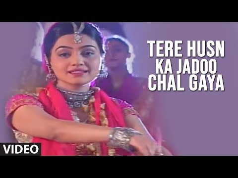 Tere Husn Ka Jadoo Chal Gaya - Full Music Video By Iqbal Sabri, Afzal Sabri
