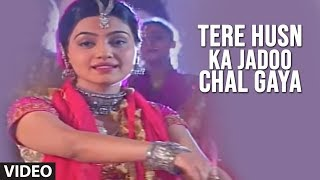 Video Tere Husn Ka Jadoo Chal Gaya - Full Music Video By Iqbal Sabri, Afzal Sabri download MP3, 3GP, MP4, WEBM, AVI, FLV Agustus 2017