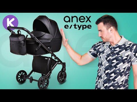 Anex e/type - видео обзор обновленной коляски Anex Cross от karapuzov.com.ua (Анекс Е Тайп)