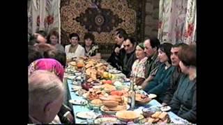 Свадьба 2000г. д.Исламгул Миякинского района