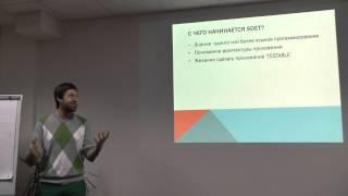 Путь от automation QA до SDET (Дмитрий Елькин)