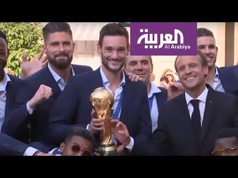 روسيا2018 | استقبال أبطال العالم في باريس  - 01:21-2018 / 7 / 17