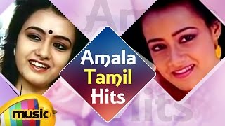 Amala Tamil Songs Back to Back Video Songs Amala Akkineni Tamil Hits Mango Music Tamil