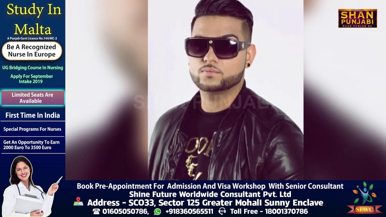 Karan Aujla New song releasing soon - Hair | Shan Punjabi