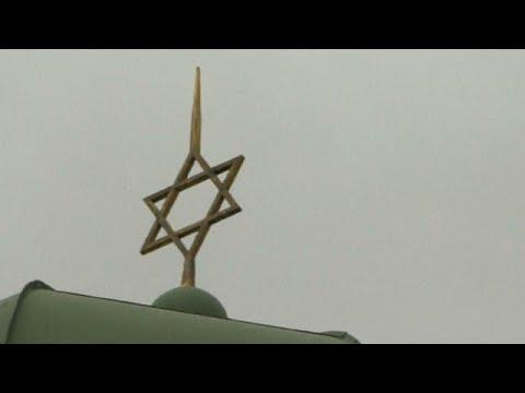 اعتداء بزجاجات حارقة على كنيس يهودي في السويد  - 14:23-2017 / 12 / 10