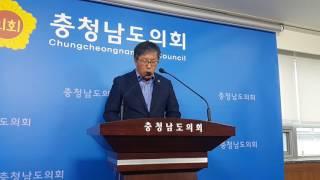 충남도의회 김종문 의원…