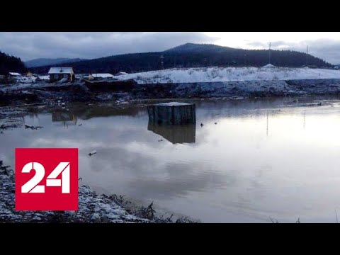 Прорыв дамбы в Красноярском крае: обновленные данные от МЧС - Россия 24