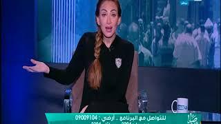 صبايا الخير | ريهام سعيد تخرج عن صمتها و تشرح السر وراء تسجيلها حلقة مع مرتضى منصور