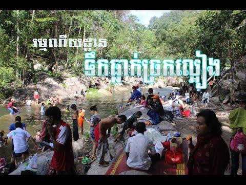 Asean Travel   Amazing Planting Trees at Porsat with ABC Radio 107:50 - Youtube #2