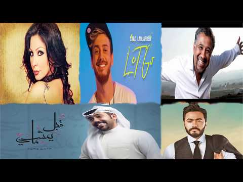 أروع كوكتيل عربي 2018 cocktail arab choc