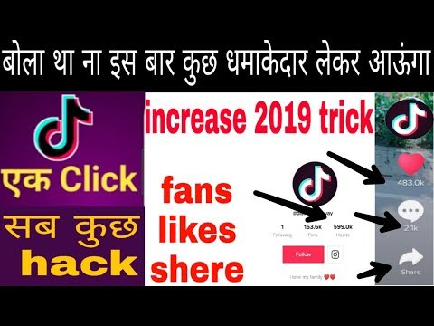 Tik tok hack ,How to Get Free Fans & Likes on TikTok App (iOS