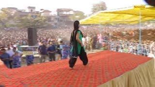 पहली बार इस डांसर का डांस देखने को उमड़ा जन सैलाब | Latest Haryanvi Dance 2018 | New Haryanvi Dance