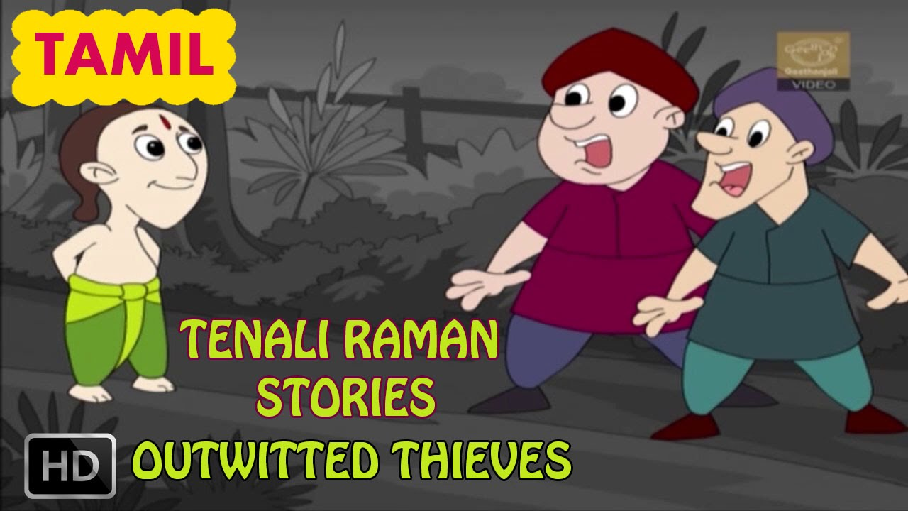 stories for kids in tamil   outwitted thieves   cartoon animated short