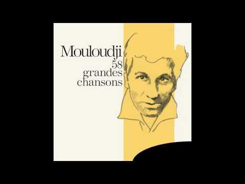 Mouloudji - La complainte du mal d'amour