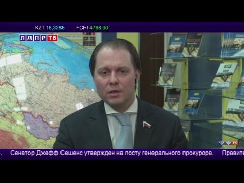 Депутат ЛДПР Владимир Сысоев о законе о бессрочном продлении бесплатной  приватизации жилья