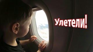 VLOG: Мы в Москве / Принцесса София гимнастка