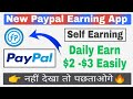 FeaturePoints New Paypal Cash Earning App | Daily Self Earning $3 to $4 Easily
