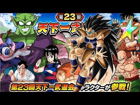 HOW GOOD IS F2P INT RADITZ 100% POTENTIAL VS 30x TOURNAMENT DIFFICULTY? Dragon Ball Z Dokkan Battle