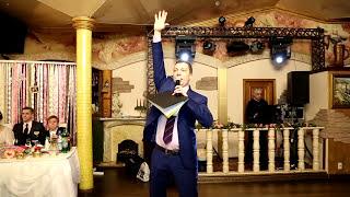 Ведущий Ермолин Валерий г.Сочи. Свадьба 2016г.