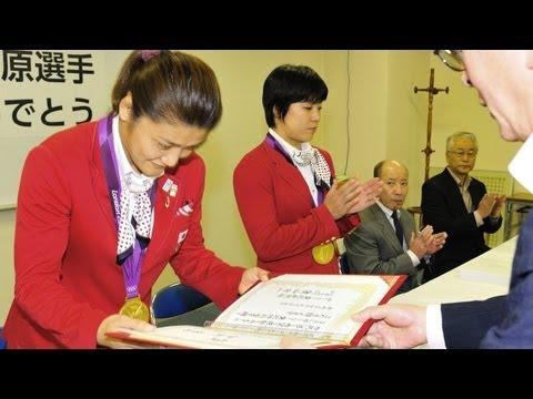伊調小原選手の偉業たたえる デーリー東北特別賞授与式2012/09/25