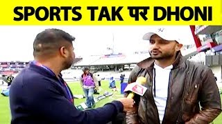 Download Ind vs Pak से पहले Sports Tak पर Dhoni का Guest Appearance | Vikrant Gupta | Harbhajan Singh Mp3 and Videos