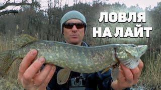 Спиннинг на реке Эта приманка сделала рыбалку Фигуровка 2021