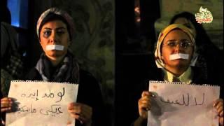 فتيات يشاركن في وقفة ضد العنف وقرار