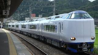 JR西日本271系試運転@島本(20190903) JR-West 271 EMU Test Run