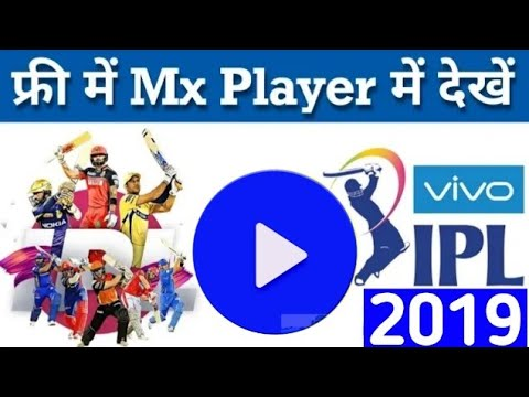 Live Ipl 2019 Cricket Play In Mx Player !Mx Player Live Ipl Hd !Mtech