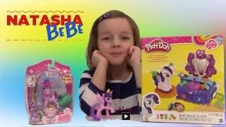 Замечательный Набор Плей До из серии Мой Маленький Пони The set Play Doh My little Pony