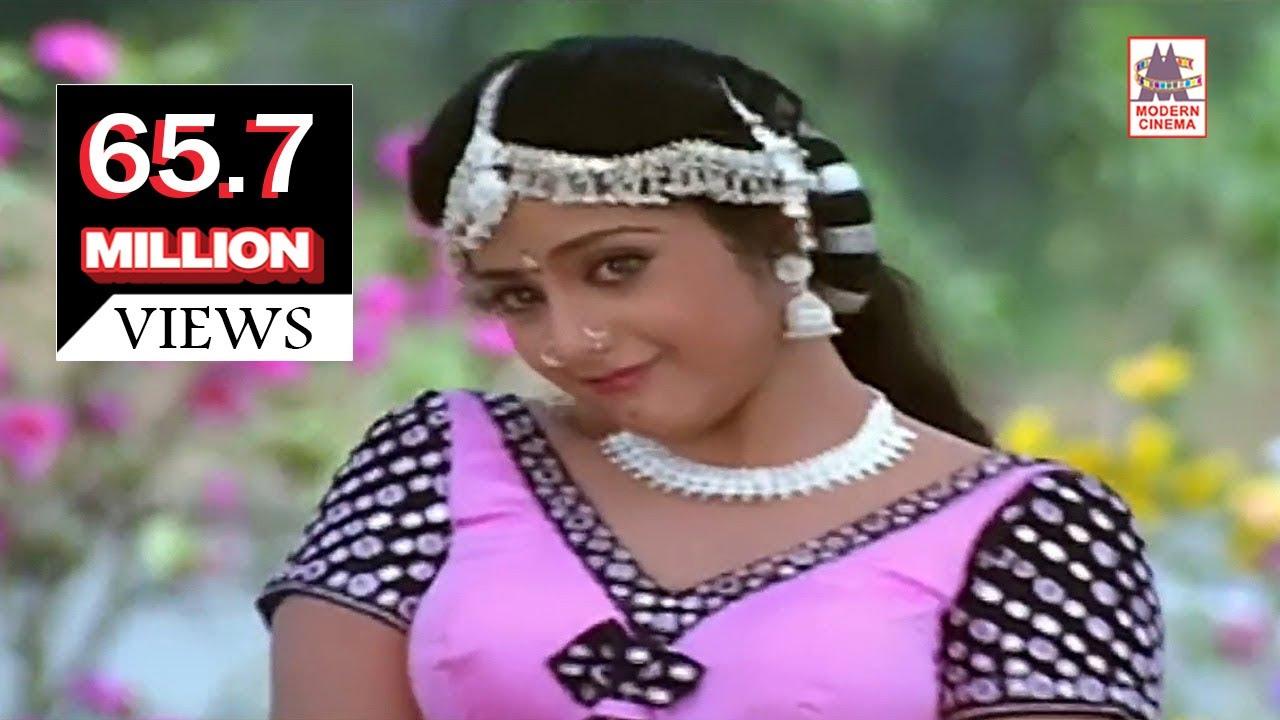 Tamil Song Lyrics: பெரியண்ணா - ஏய்
