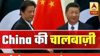 This Is Why China Blocked Masood Azhar's Listing As Global Terrorist   ABP News