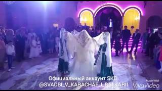 Карачаевская свадьба Осман Кубанов и Фатима Айбазо