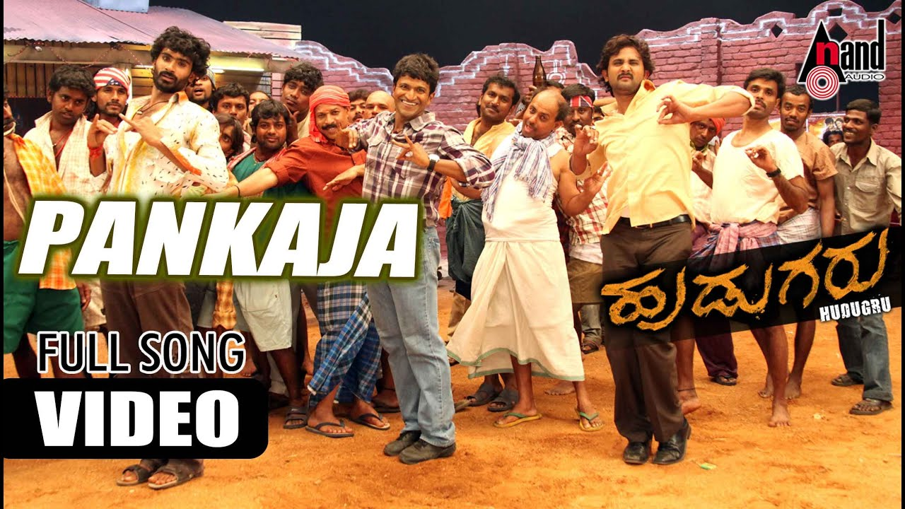 Pankaja Lyrics Hudugaru Movie - Kannada