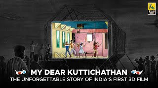 My Dear Kuttichathan | The Unforgettable Story Of India's First 3D Film | Video Essay