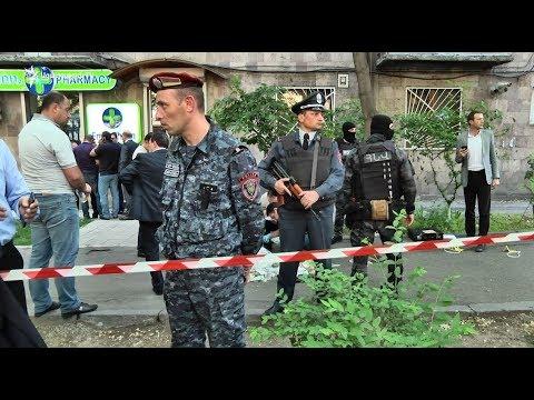 HSBC բանկի մասնաճյուղի վրա հարձակման հետևանքով երկու զոհ կա, կասկածյալը ոստիկանության գնդապետ է