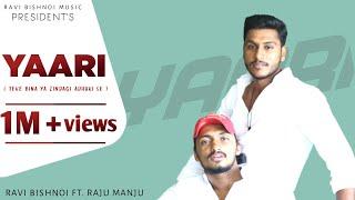 Raju Manju - Yaari (official Video) Ravi Bishnoi Ft. Manish Sekhani | Tere Bina Yeh Zindgi Adhuri