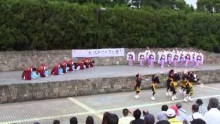 2013/09/08 2013大江戸ソーラン祭り、メインステージでの、YOSAKOI舞ち...