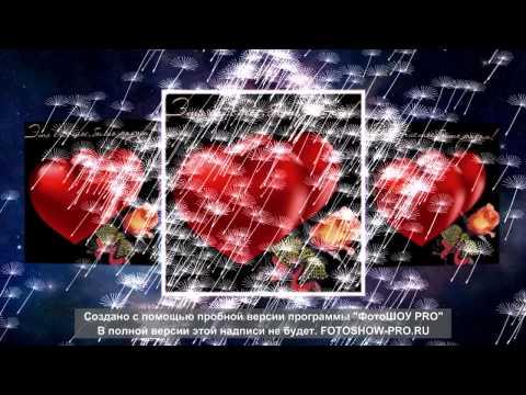 Добрый вечер ! Пожелания доброго вечера красивые прикольные видео открытки