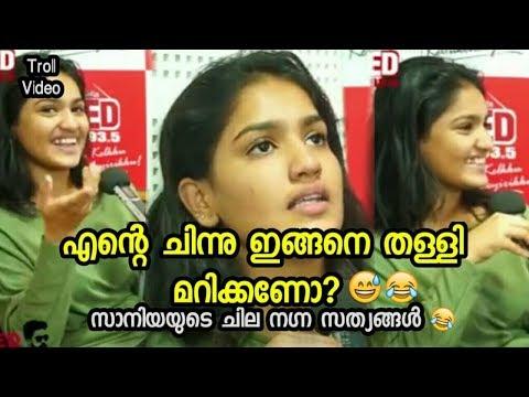 സാനിയയുടെ കേട്ടാൽ ഞെട്ടുന്ന നഗ്ന സത്യങ്ങൾ 😂😂 | Troll Video | Saniya Iyyappan | Chinnu | Malayalam