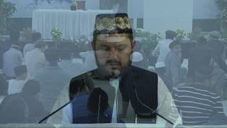 Speech by Imam Agha Yahya Khan - 27th Jalsa Salana Sweden 2019