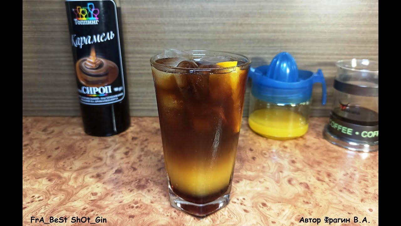 Рецепт безалкогольного коктейля #Шмель (#Bumblebee Cocktail Recipe)