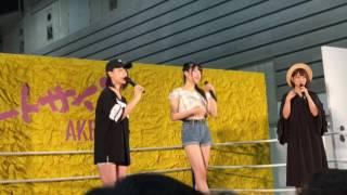 パシフィコ横浜 気まぐれオンステージ.